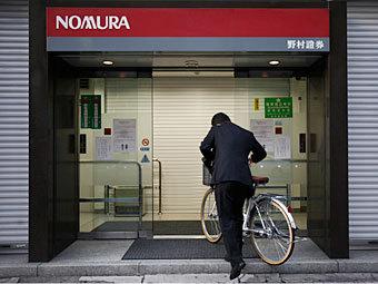 Ведущему японскому банку выписали рекордный штраф за инсайд