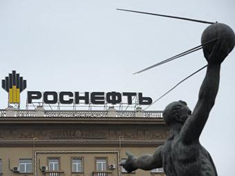 """""""Роснефть"""" объявила о гигантском газовом контракте с """"Интер РАО"""""""