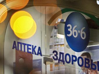 """Акции сети аптек """"36,6"""" подскочили на 16 процентов"""