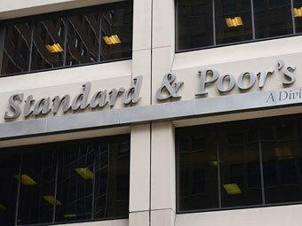 Суд признал вину S&P в обмане инвесторов перед финансовым кризисом