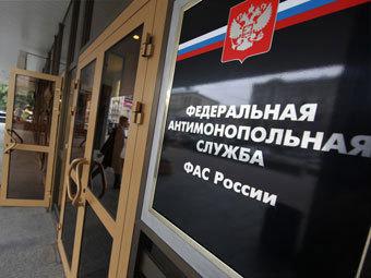 """ФАС завела дело на """"Шереметьево"""" и """"Аэрофлот"""""""
