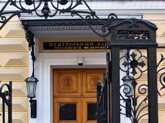 ЦБ ухудшил прогноз по оттоку капитала из России