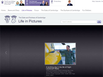 Скриншот с сайта принца Уильяма