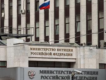 """Минюст зарегистрировал партию """"Против всех"""""""