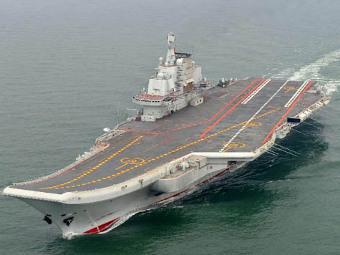 """Авианосец """"Ляонин"""". Фото с сайта news.cn"""