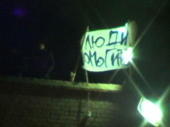 http://img.lenta.ru/news/2012/11/25/protest/picture.jpg