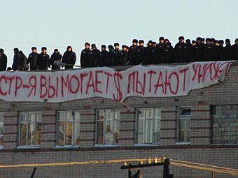 Акция протеста копейских заключенных. Фото предоставлено Валерией Приходкиной