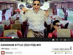 "Скриншот страницы клипа ""Gangnam Style"" на YouTube"