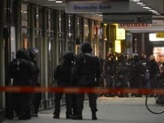 Полицейские на месте происшествия, фото (c)AFP