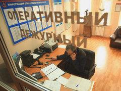 Оперативный дежурный МЧС в Сочи. Фото РИА Новости, Руслан Кривобок
