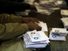 Референдум в Египте. Фото (c)AFP