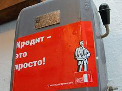Фото РИА Новости, Александр Алпаткин