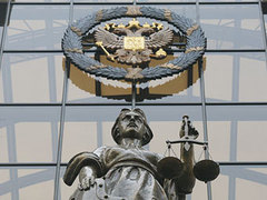 Фрагмент здания верховного суда РФ в Москве. Фото РИА Новости, Алексей Куденко