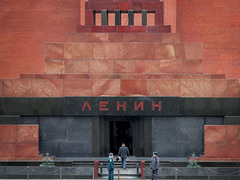 Мавзолей Ленина. Фото Reuters