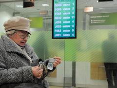 Отделение Сбербанка в Москве. Фото РИА Новости, Григорий Сысоев