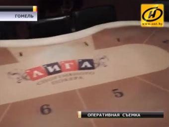 В Гомеле милиция сорвала подпольный покерный турнир