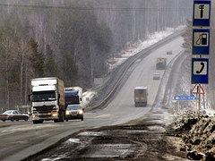 """На федеральной трассе """"Урал"""" образовалась 13-километровая пробка"""