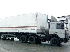 Власти Москвы продлили запрет на въезд грузовиков в центр города