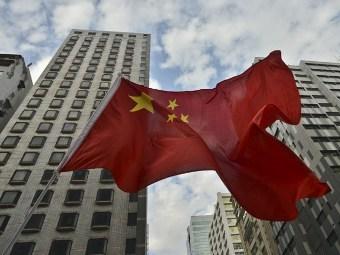 Фото (с)AFP
