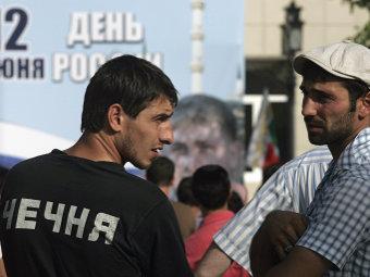 http://img.lenta.ru/news/2013/01/02/sayno/picture.jpg