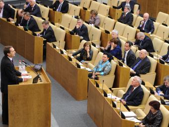 Заседание Госдумы. Фото РИА Новости, Владимир Федоренко
