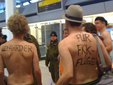 Пираты в аэропорту