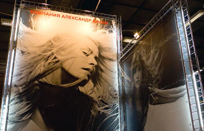 Продать красиво. Выставка 'Дизайн и реклама' проходит в московском Центральном доме художника.