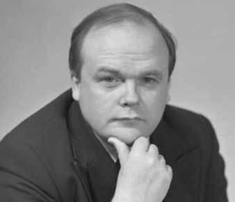 Е. П. Велихов