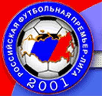 Российская футбольная премьер лига