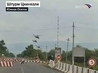 """Боевые вертолеты над Цхинвали. Кадр телеканала """"Вести 24"""""""