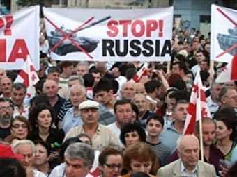 Митинг 10 августа в Тбилиси. Фото AFP