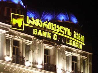 Здание Банка Грузии. Фото Born Londoner с сайта wikipedia.org