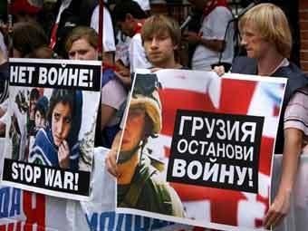 Митинг в поддержку Южной Осетии в Москве. Фото AFP
