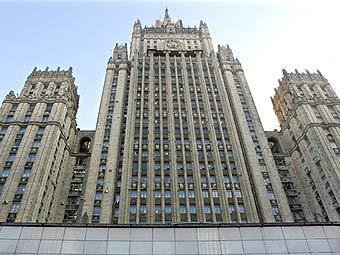 Здание МИД РФ. Фото AFP