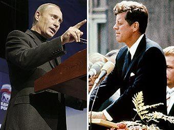 Немецкий журналист назвал Владимира Путина русским Кеннеди