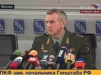 "Анатолий Ноговицын. Кадр телеканала ""Вести 24""."