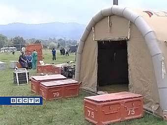 "Лагерь МЧС в Цхинвали. Кадр телеканала ""Вести 24"""