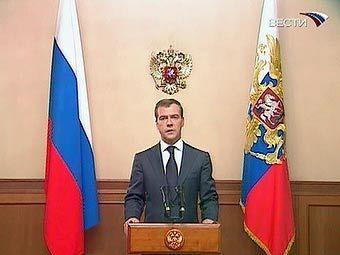 "Дмитрий Медведев. Кадр телеканала ""Вести 24"""