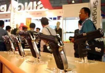 Indo Defence 2006 Expo&Forum. Фото с сайта www.detik.com
