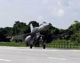 Самолет F-16 ВВС Сингапура. Фото www.mindef.gov.sg