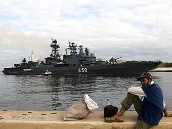 "БПК ""Адмирал Чабаненко"" в порту Гаваны. Фото ©AFP"