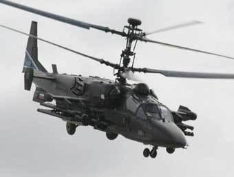 Вертолет Ка-52. Фото с сайта avia-forum.ucoz.ru