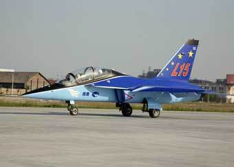 Самолет L-15. Фото с сайта www.aereo.jor.br