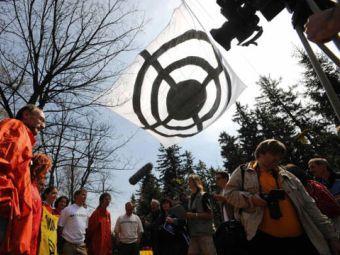 Митинг в Праге против развертывания американской ПРО. Фото ©AFP, архив