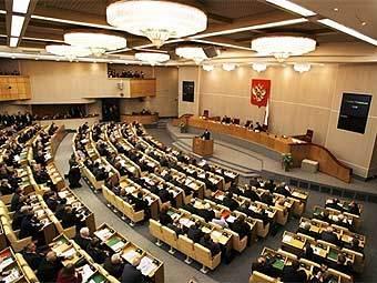 http://img.lenta.ru/news/2009/04/15/curfew1/picture.jpg