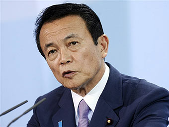 Премьер-министр Японии Таро Асо. Фото ©AFP