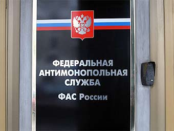 http://img.lenta.ru/news/2009/06/10/windows/picture.jpg