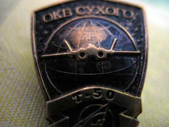 """Значок ОКБ """"Сухого"""". Фотография размещена пользователем Flanker на форуме vif2ne.ru"""