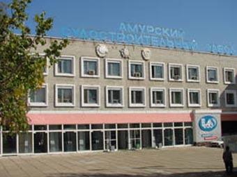Амурский судостроительный завод. Фото с официального сайта