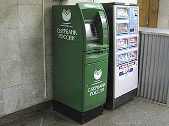Банкомат открытие в адлере